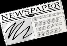 מודעה משפטית - זכות הציבור לדעת